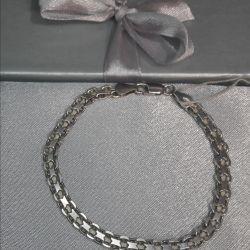 Bracelet 925 sterling silver .18 cm