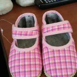 Slippers foot size 13 cm