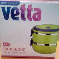 Cutie de prânz nouă de 1,4 litri cu 2 compartimente