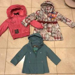 jackets р.104-122