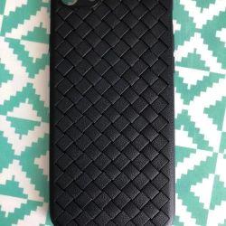 Cazul noului iPhone 7