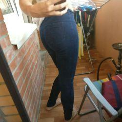Jaggins jeans