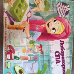 Educational Toys - SPA Lab