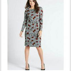 Новое платье 58 размера🍭