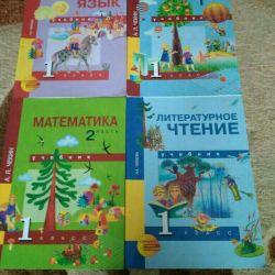 Textbooks 1 class Promising elementary school