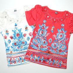 Children's tunic