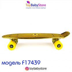 New children's skateboard