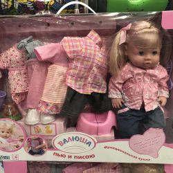 Bebek kız kardeş Doll Valyusha