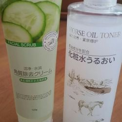 Japan! Cleansing and Care