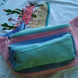 Η τσάντα είναι ασφαλής