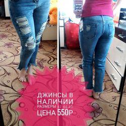 Yeni kot pantolonlar 42 44 46