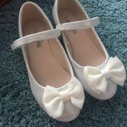 Κομψά λευκά παπούτσια 33