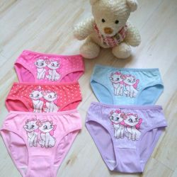 Panties for girls / boy new!