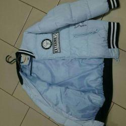 Jacheta adolescentă