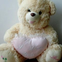 Cool bear with a heart