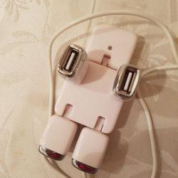 USB adaptörü yeni