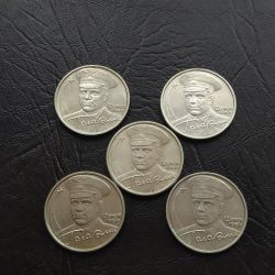 2 rubles Gagarin. (MMD.)