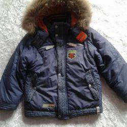 Jacket for children.