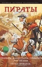 E. Constam. Pirates