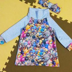 Φόρεμα ή σακάκι επεκταθεί