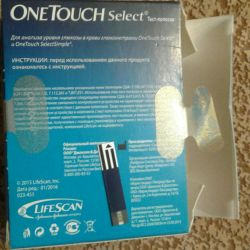 Test strips and OneTouch Select Simple (Select).