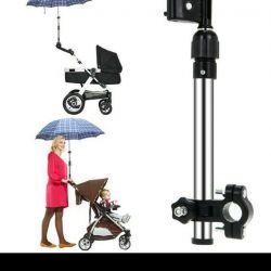 Umbrella holder.
