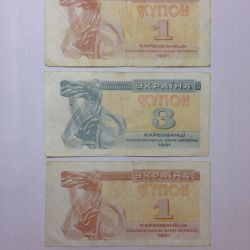 Ukrainian coupons 1, 3