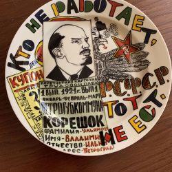 Porcelain plate (gift)