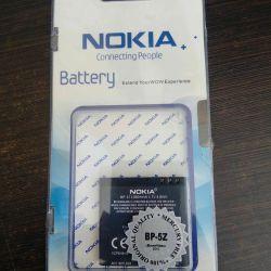 Battery Nokia BP-5Z
