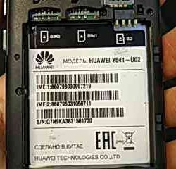 Huawei y541 for parts