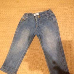 BabyGo Jeans