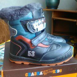 Winter children's boots