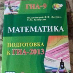 Maths. GIA 2013
