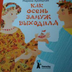Noua carte pentru copii Marina Aromstam