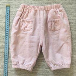Новые брюки-шаровары Cocoon La Redoute