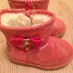 Νέες χειμερινές μπότες!