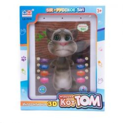 Tablet Tom Cat interactive, new
