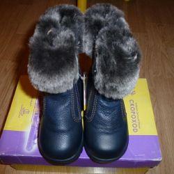 New Winter boots Children's Skorohod r 21