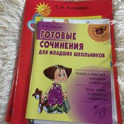 Textbooks grade 4.