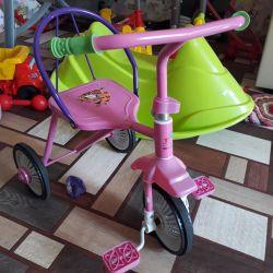 New 3 Wheel Bike