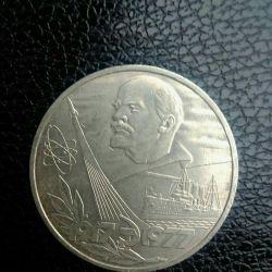 1 ρούβλι ΣΣΣΕ 60 χρόνια επανάστασης