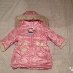 Νέο παλτό για τα κορίτσια