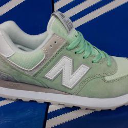Αθλητικά παπούτσια NEW CLASSIC