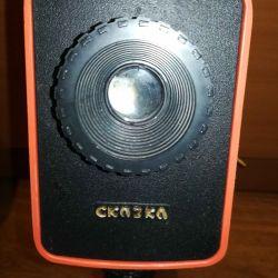 Filmoscope