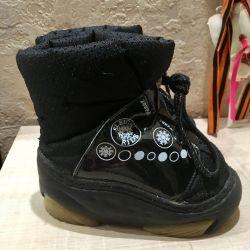 Boots fall-winter zebra