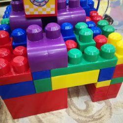 Children's designer large