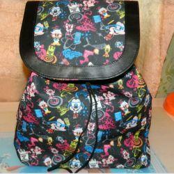 New knapsack