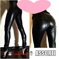 New leather leggings from 40-52p
