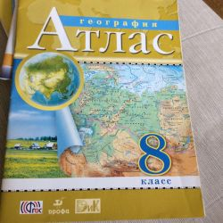 Atlas 7 and 8 class geography