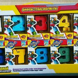 Transformer Numbers Set